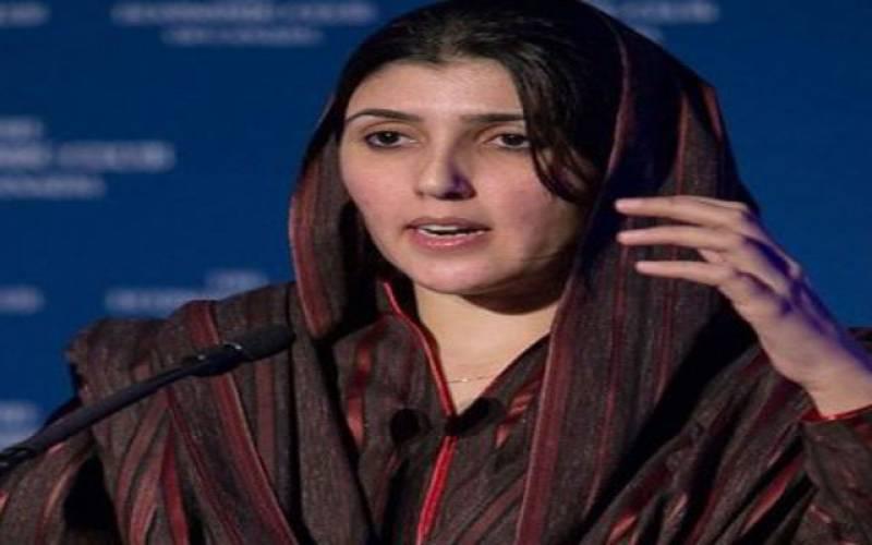 تحریک انصاف تاحال موروثی سیاست کر رہی ہے : عائشہ گلا لئی