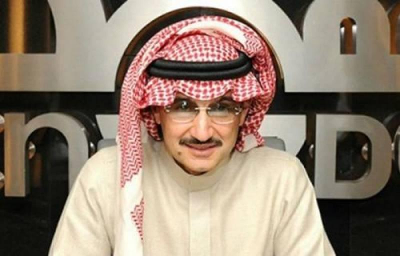 بے بنیاد خبروں کا جواب دیں گے، شہزادہ ولید بن طلال