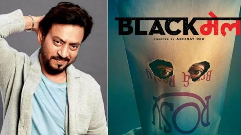 """عرفان خان فلم """"بلیک میل """" کی وقت پر ریلیز چاہتے ہیں،بھوشن کمار"""