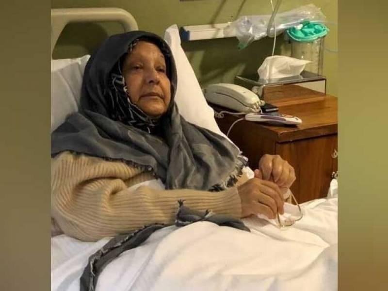 بیگم کلثوم نواز 10 گھنٹے زیرعلاج رہنے کے بعد اسپتال سے ڈسچارج