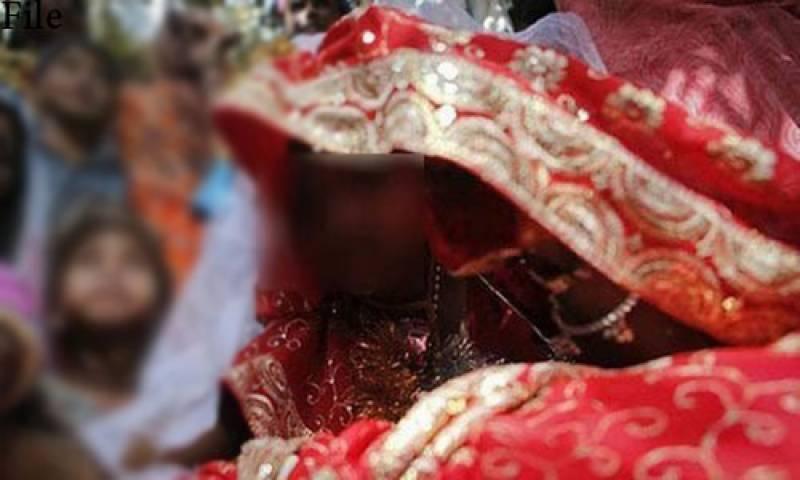 گھوٹکی: باپ نے 10 سالہ بیٹی کا نکاح 30 سالہ شخص سے کروا دیا