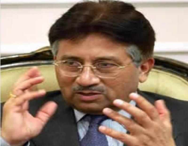 وزارت داخلہ نے سابق صدر پرویز مشرف کو سیکیورٹی فراہم کرنے کی حامی بھر لی