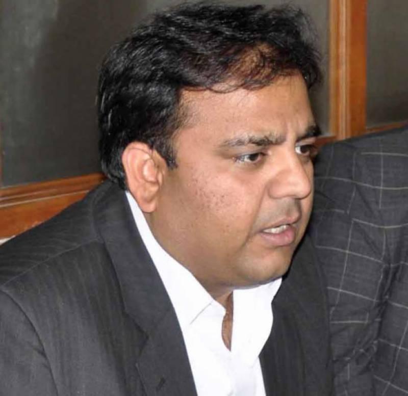 پنجاب حکومت نے فیض آباد دھرنے کی پشت پناہی کی : فواد چودھری