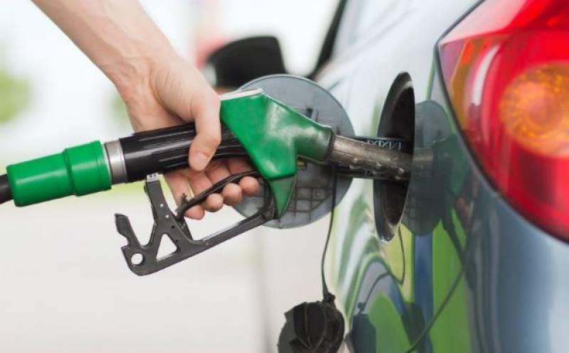 متحدہ عرب امارات میں ایندھن کی پرانی قیمتیں پرقرار