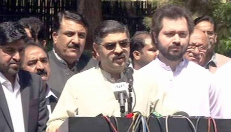 بلوچستان کی نئی سیاسی جماعت کا اعلان کر دیا گیا