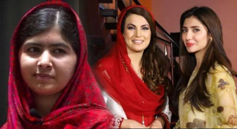 ملالہ یوسفزئی کی واپسی پر ماہرہ اور ریحام خان کے پیغامات سامنے آگئے