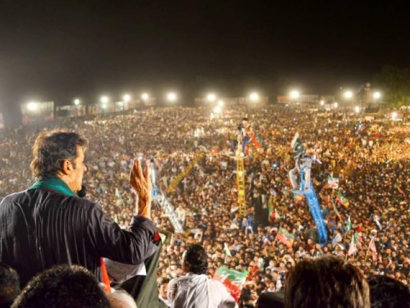 عمران خان کو لاہور میں شدید سیکیورٹی خدشات ، محکمہ داخلہ نے آگاہ کر دیا