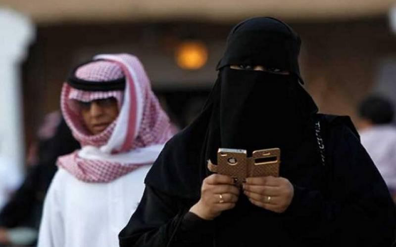 سعودی عرب: میاں، بیوی کو ایک دوسرے کی جاسوسی سے روکنے کیلئے قانون متعارف