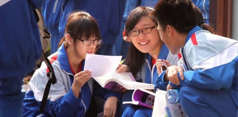 گرل فرینڈ بنانے کیلئے نوجوان نے گرلز یونیورسٹی میں داخلہ لے لیا