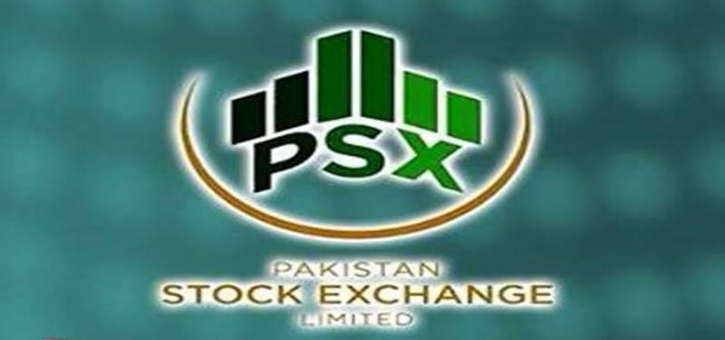 پاکستان اسٹاک ایکسچینج: مارچ میں 100 انڈیکس میں 2320 پوائنٹس کا اضافہ ہوا