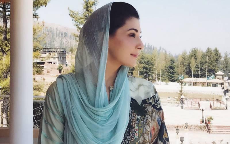پاکستان مظلوم کشمیریوں کا وکیل تھا ، ہے اور رہے گا:مریم نواز
