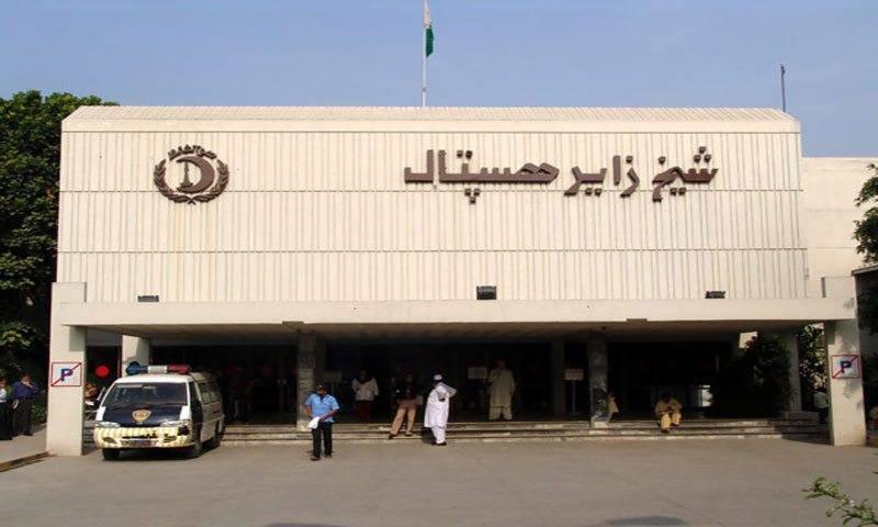 شیخ زید اسپتال کو برباد کر کے رکھ دیا گیا، چیف جسٹس کے ریمارکس