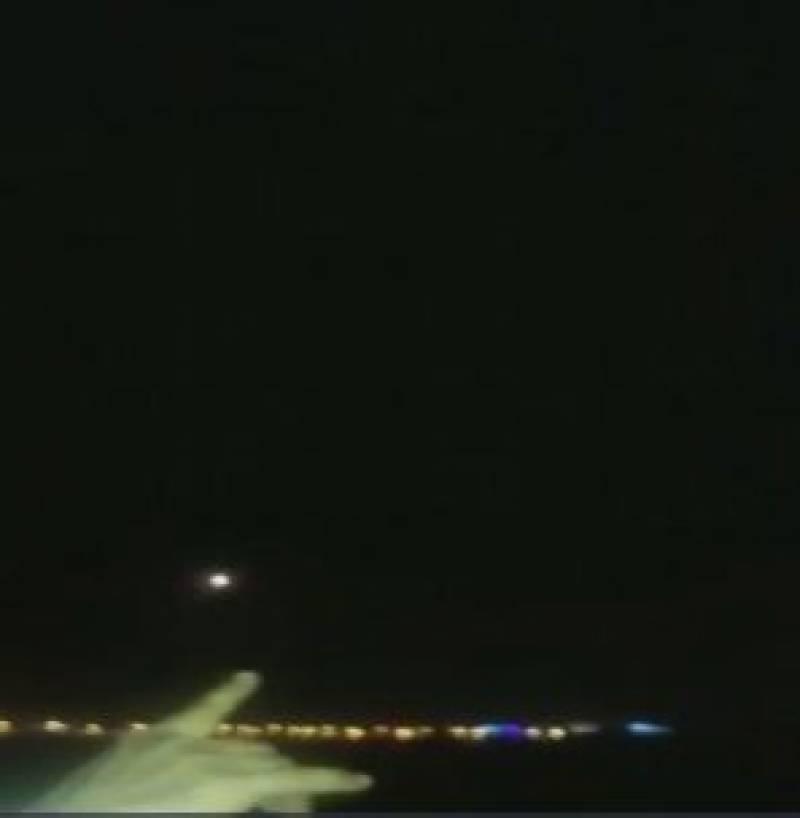 سعودی شہر جازان کی جانب فائر کیا گیا میزائل فضاءمیں ہی تباہ کردیا گیا