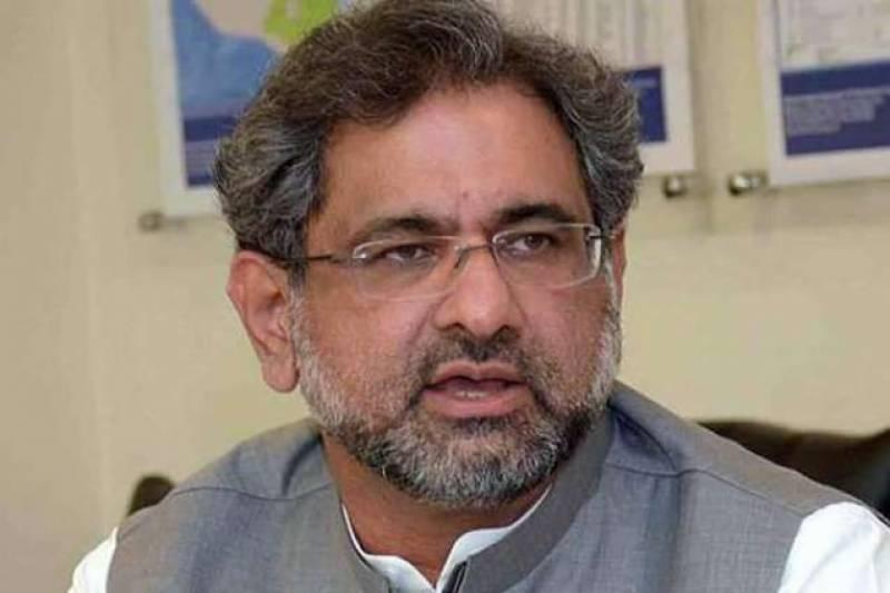 وزیراعظم شاہد خاقان عباسی نےایمنسٹی سکیم کا اعلان کر دیا