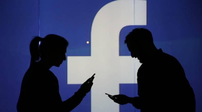 فیس بک نے دوستوں کی تلاش کا اہم فیچر ختم کر دیا