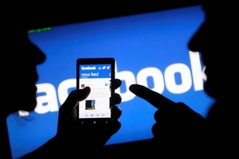 صارفین کا ڈیٹا شیئر کرنے سے متعلق فیس بک نے بڑا اعتراف کر لیا