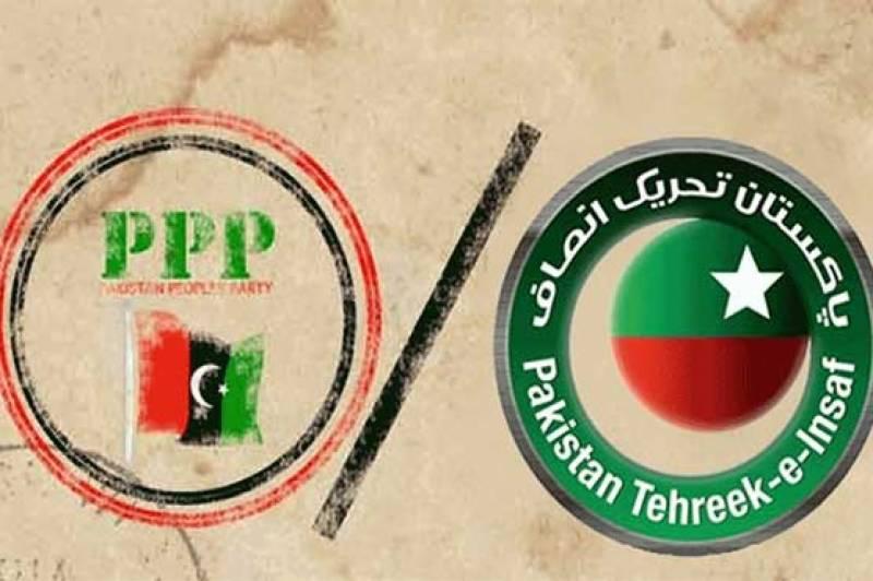 پیپلزپارٹی ، تحریک انصاف نے حکومت کی ایمنسٹی سکیم کو مسترد کر دیا