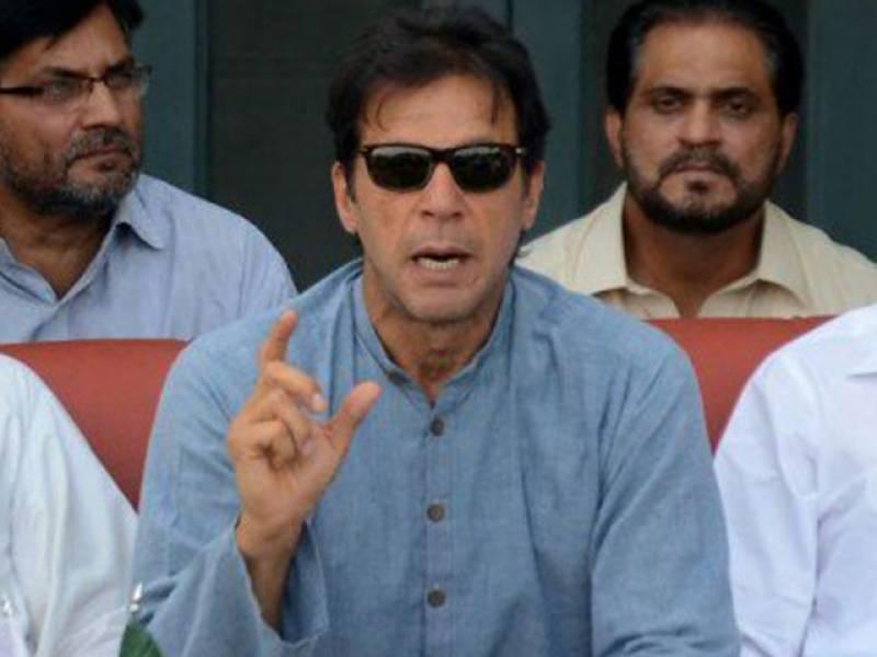 ذوالفقار بھٹو کے نام پر زرداری نے سندھ کے لوگوں کو لوٹا، عمران خان