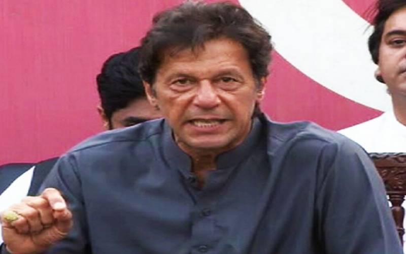 29 اپریل کو مینار پاکستان میں جلسہ کریں گے، قوم عدلیہ کے ساتھ ہے: عمران خان