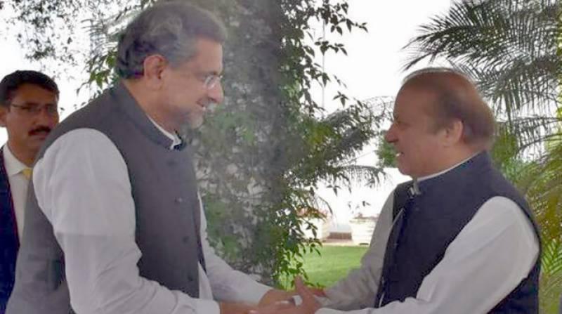 وزیراعظم کی جاتی امراء میں نواز شریف سے ملاقات، دورہ کابل کے حوالے سے آگاہ کیا