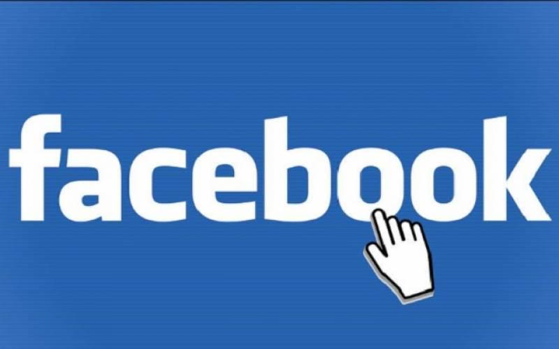 فیس بک کے استعمال میں وقفہ دینے سے ذہنی دباؤ میں کمی آتی ہے: تحقیق