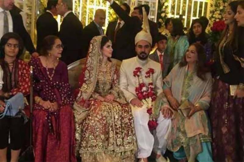 راحیل شریف کے بیٹے کی شادی کی تصاویر سوشل میڈیا پر وائرل