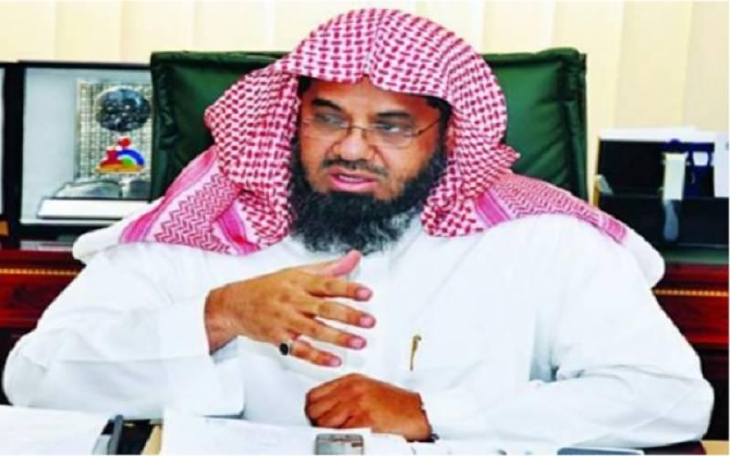 سعودی حکومت نے امام کعبہ ڈاکٹر سعود الشیم کا ٹوئٹر اکاؤنٹ بند کر دیا