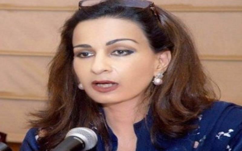 شیری رحمان، سینیٹر سراج الحق کو سراج بھائی سراج بھائی کہہ کر مخاطب ہوتی رہی