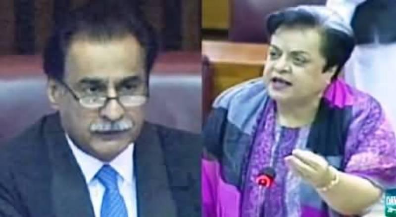 قومی اسمبلی میں دلچسپ صورتحال، شیریں مزاری نے ایاز صادق کو 'یار' کہہ دیا