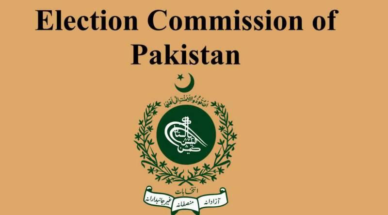 الیکشن کمیشن نے سرکاری اداروں میں بھرتیوں پر پابندی عائد کر دی
