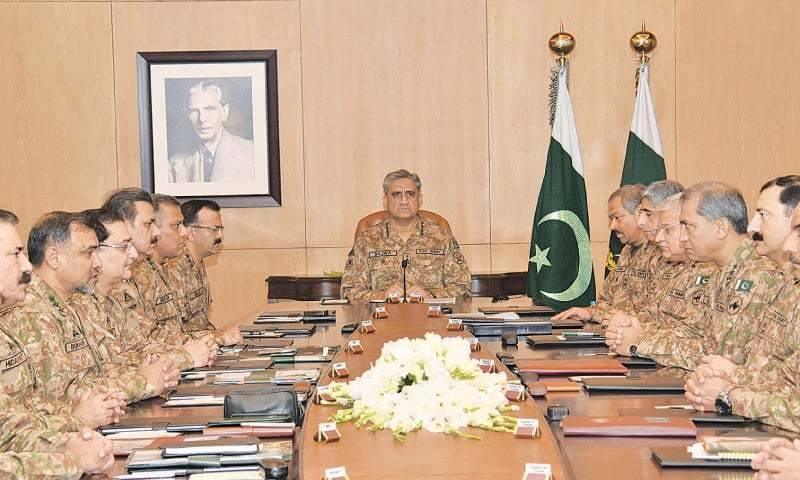 کورکمانڈر کانفرنس:آپریشن ردالفساد ، خوشحال بلوچستان پروگرام میں پیشرفت کا جائزہ