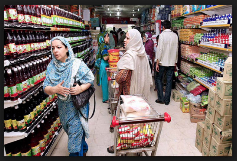 رمضان پیکج کیلئے 19 اشیاء ضروریہ کی قیمتوں میں کمی کی منظوری آج دی جائیگی