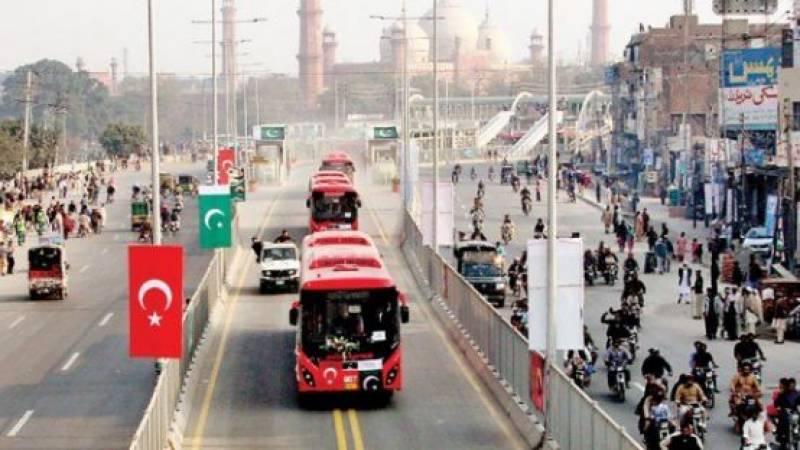 مظاہرے شروع ہونے پر لاہور میٹروبس بند کر دی گئی