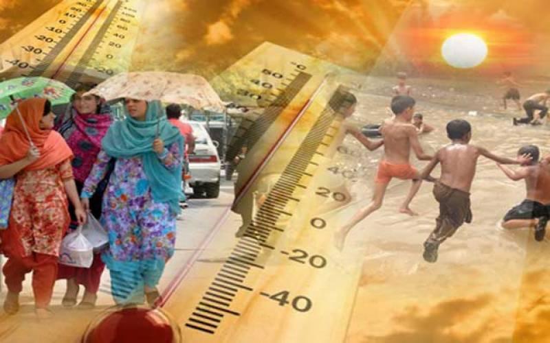 ملک کے بیشتر علاقوں میں آج موسم گرم اور خشک رہے گا:محکمہ موسمیات کی پیشگوئی
