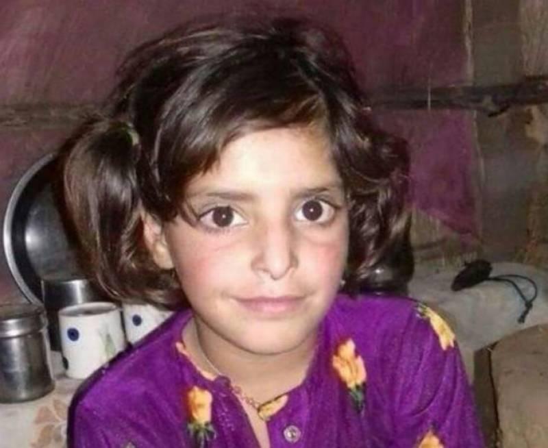 آصفہ قتل واقعے کیخلاف احتجاج کرنے والی بھارتی طالبہ کو سرکاری کالج سے معطل کر دیا