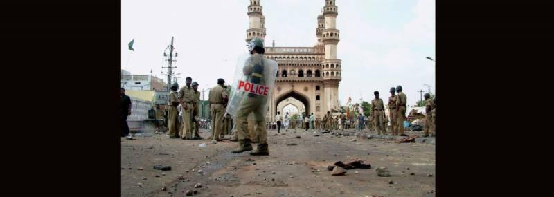 تاریخی مکہ مسجد دھماکا کیس کے تمام ملزمان بری