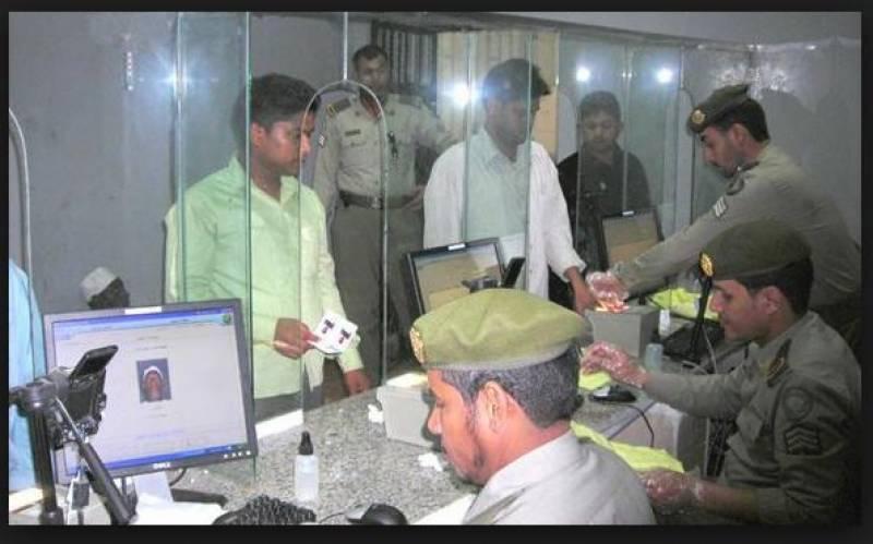 سعودی محکمہ جوازات نے غیرملکیوں کے اقاموں کے بارے میں معلومات کے لیے نئی سروس کا اجراءکر دیا