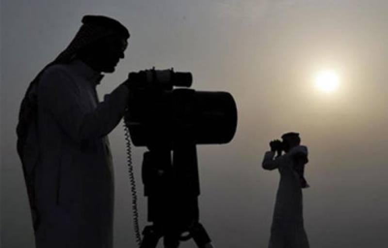 سعودی عرب میں پہلا روزہ 17 مئی کو ہو گا، ماہر فلکیات