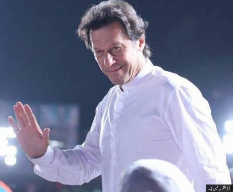 امریکہ پاکستان کو ٹشو پیپر کی طرح استعمال کرتا ہے: عمران خان