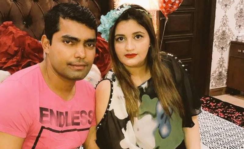 شادی کی سالگرہ پر عمراکمل کا اہلیہ کیلئے پیغام ، سوشل میڈیا صارفین نے مذاق بنا ڈالا