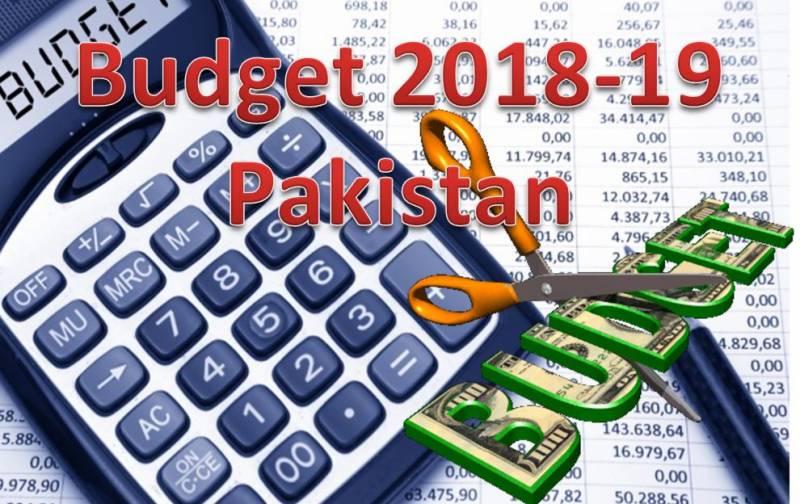 آئندہ مالی سال کا وفاقی بجٹ آج پیش کیا جائے گا