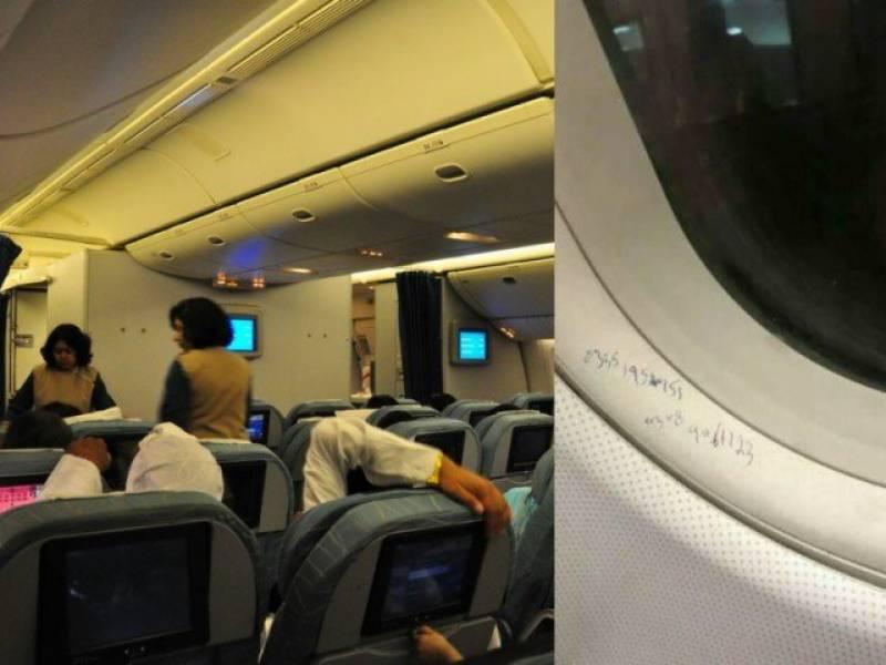 پی آئی اے مسافر کی انوکھی حرکت،جہاز میں موبائل فون نمبرز لکھ دیئے