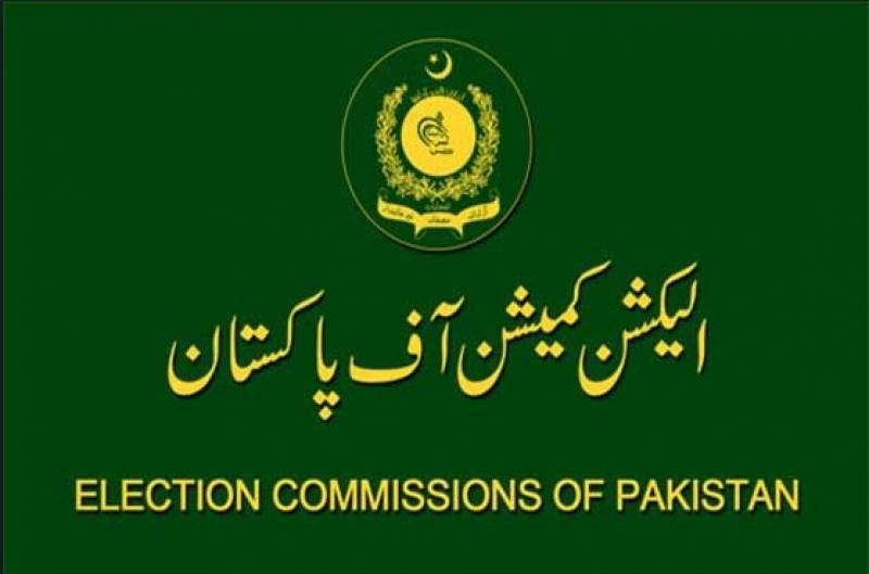 عام انتخابات کی تاریخ سے متعلق میڈیا میں آنے والی خبریں بے بنیاد ہیں، ترجمان الیکشن کمیشن