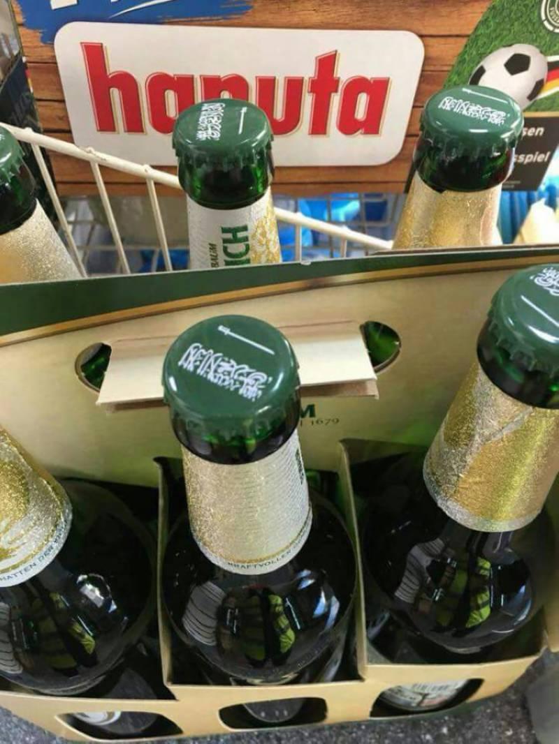 جرمن کمپنی نے شراب کی بوتلوں کے ڈھکنوں پر سعودی عرب کا جھنڈا پرنٹ کردیا