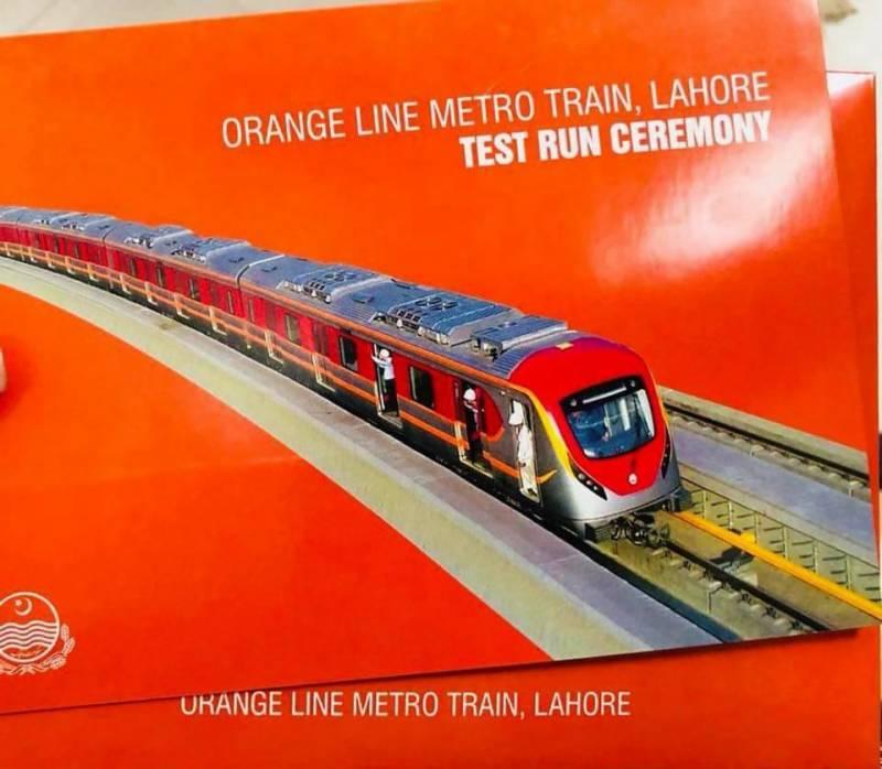 لاہور میں اورنج ٹرین کا آزمائشی سفر، شہری بغیر ٹکٹ لطف اندوز ہو سکیں گے