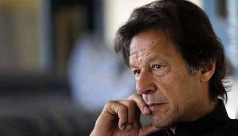 اسلام آباد: وفاق نے ایس ایس پی عصمت اللہ جونیجو تشدد کیس میں عمران خان کی بریت کا فیصلہ چیلنج کردیا۔