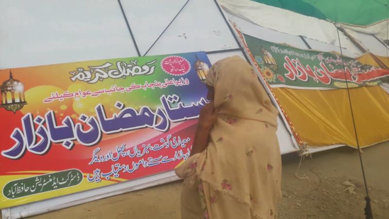 جلالپور بھٹیاں ، تیز آندھی کی وجہ سے رمضان بازار کے خیمے اکھاڑ دیئے