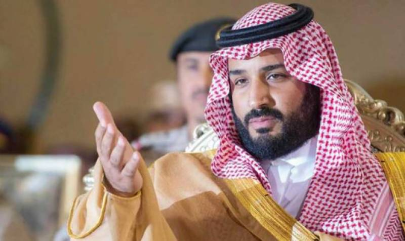 سعودی ولی عہد محمد بن سلمان کی ہلاکت کا دعویٰ سامنے آگیا
