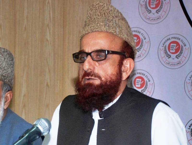 مرکزی رویت ہلال کمیٹی نے صدقہ فطر، فدیہ صوم و کفارے کے نصاب کا اعلان کر دیا گیا