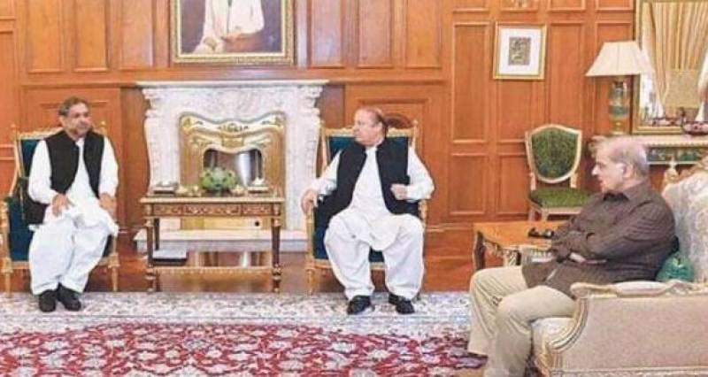 مسلم لیگ ن کی اعلیٰ قیادت کا جاتی عمرہ میں اہم اجلاس